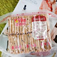 【福義軒】亞麻仁餅 5包組 (300g/包)