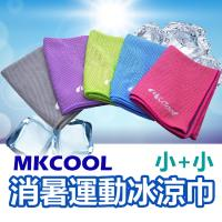 MKCool 消暑冰涼巾-運動涼感毛巾/領巾 (小 2入組)