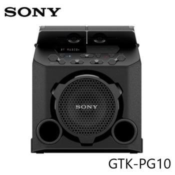 SONY GTK-PG10 無線藍芽戶外喇叭