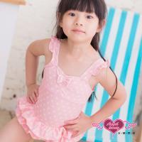 天使霓裳 粉嫩小公主 卡哇伊小童泳裝系列(粉) CZ130526