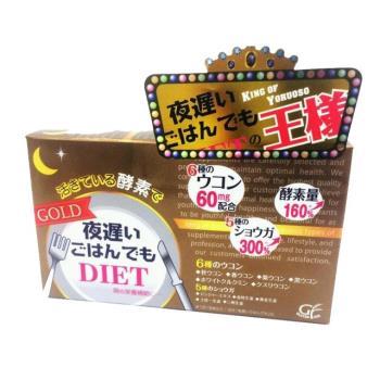 【日本新谷酵素】夜遲Night Diet熱控孅美酵素錠 王樣終極版(30包/盒) - (型)