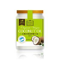 100%有機冷壓初榨椰子油健康滿分組