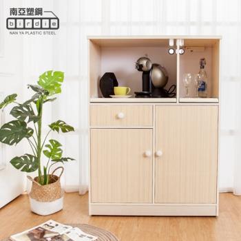 Birdie南亞塑鋼-3.2尺二門一抽二拉盤塑鋼電器櫃/收納餐櫃(白橡色)