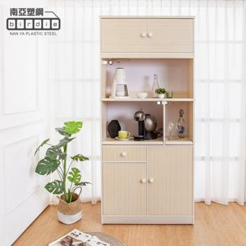 Birdie南亞塑鋼-3.2尺四門一抽二拉盤上開放塑鋼電器櫃/收納餐櫃(白橡色)