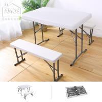 【Amos】Family家庭露營白色折疊桌椅組