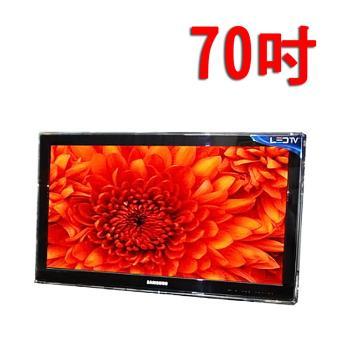 台灣製~70吋-高透光液晶螢幕 電視護目(防撞保護鏡)    LG系列