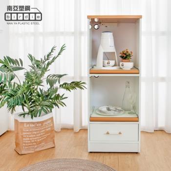 Birdie南亞塑鋼-1.5尺一抽二拉盤塑鋼電器櫃/收納餐櫃(雙色把手)
