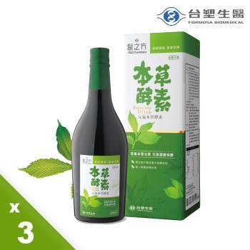 台塑生醫醫之方元氣本草酵素600ml*3瓶組-連