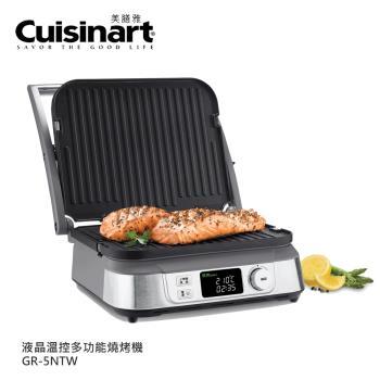 (加碼贈章魚燒烤盤) Cuisinart美膳雅  數位面板溫控不沾電烤盤GR-5NTW