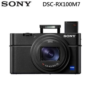 SONY 數位相機 DSC-RX100M7 (公司貨)