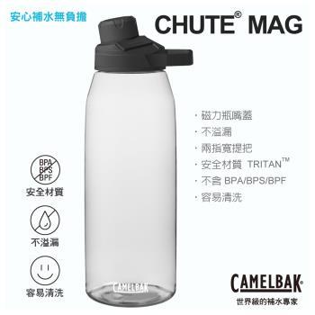 【CAMELBAK】1500ml Chute Mag 戶外運動水瓶 晶透白(CB1514101015)