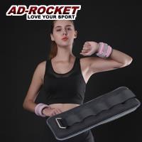 AD-ROCKET 專業加重器/綁手沙袋/綁腿沙袋/沙包/沙袋(2KG黑灰色)兩入組
