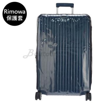 Rimowa專用 Salsa Air系列 30吋行李箱透明保護套