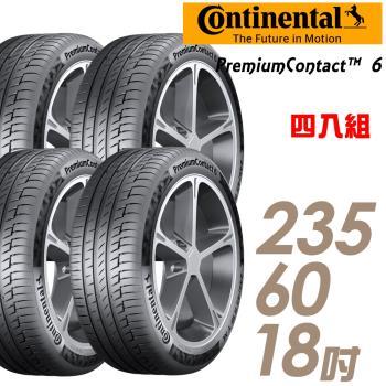 【Continental 馬牌】PremiumContact 6 舒適操控輪胎_四入組_235/60/18(PC6)
