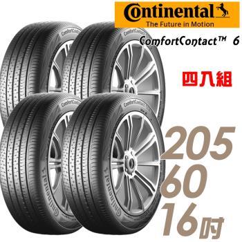 【Continental 馬牌】ComfortContact 6 舒適寧靜輪胎_四入組_205/60/16(CC6)