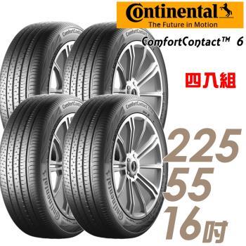 【Continental 馬牌】ComfortContact 6 舒適寧靜輪胎_四入組_225/55/16(CC6)