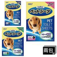 PamDogs 幫狗適 - 日本幫狗適 強力吸水尿布墊 三種尺寸可選 兩包入(寵物尿布墊)