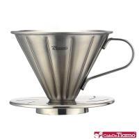 Tiamo V01不銹鋼圓錐咖啡濾器組(HG5033)