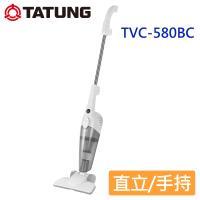 TATUNG大同 直立/手持吸塵器 TVC-580BC