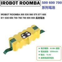 roomba 500系列電池 iRobot roomba 510, 511, 520 充電電池