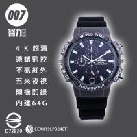 【007】Y9 錄影錶 4K超清 內建64G 遠端監控 開機即錄 不亮紅外 五米夜視 針孔攝影機 監視器 微型攝影機 密錄器 秘錄器