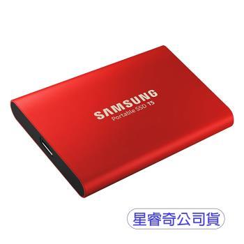 (公司貨)Samsung三星 Portable SSD T5 金屬紅500GB-MU-PA500R/WW