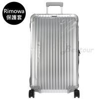 Rimowa專用 TOPAS 系列 大型運動箱透明保護套