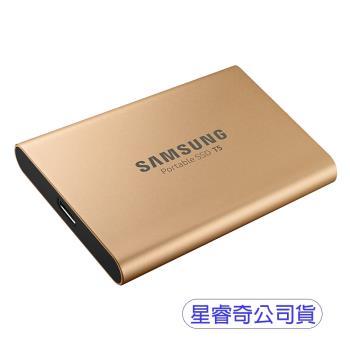(公司貨)Samsung三星 Portable SSD T5 玫瑰金500GB-MU-PA500G/WW
