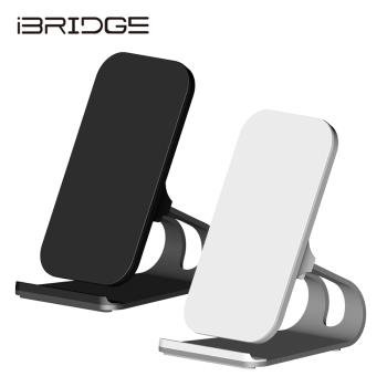 iBRIDGE 10W | 7.5W 立架式雙線圈無線充電盤