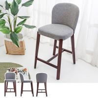 Bernice-泰森實木吧台椅/吧檯椅/高腳椅(矮)
