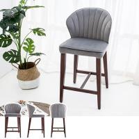 Bernice-貝絲實木吧台椅/吧檯椅/高腳椅(矮)