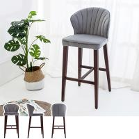 Boden-貝絲實木吧台椅/ 吧檯椅/ 高腳椅(高)
