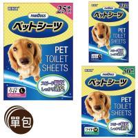 PamDogs 幫狗適 - 日本幫狗適 強力吸水尿布墊 三種尺寸可選(寵物尿布墊)