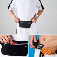 iSFun戶外運動 防水貼身手機零錢腰包 黑(小號)