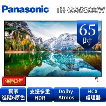 【限時加贈$1,000東森幣】Panasonic國際牌65型4K連網液晶顯示器+視訊盒 TH-65GX800W 送基本安裝-庫