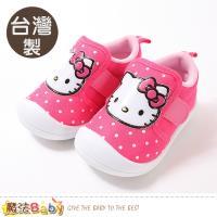 魔法Baby 女童鞋 台灣製Hello kitty正版護趾防撞外出鞋~sk0850