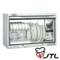 喜特麗 JTL 懸掛式一般型塑膠筷架烘碗機-白色 60cm JT-3760 含基本安裝配送