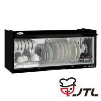 喜特麗 JTL 懸掛式臭氧電子鐘不鏽鋼筷架烘碗機 90cm JT-3690Q 含基本安裝配送