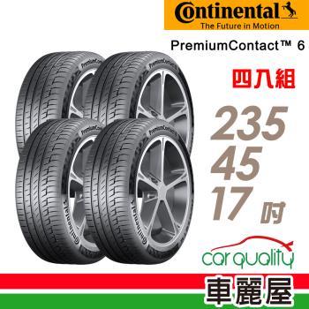 Continental 馬牌 PremiumContact 6 舒適操控輪胎_四入組_235/45/17(PC6)
