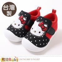 魔法Baby 女童鞋 台灣製Hello kitty正版護趾防撞外出鞋~sk0851