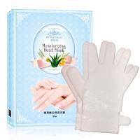 KilaDoll 極潤嫩白保濕手膜1雙