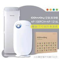 熱銷超值組合↘韓國Coway AP-1009CH加護抗敏型空氣清淨機+AP-1216L 綠淨力立式空氣清淨機