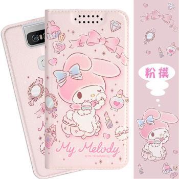 【美樂蒂】華碩 ASUS ZenFone 6 (ZS630KL) 甜心系列彩繪可站立皮套(粉撲款)
