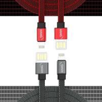 HANG 3.4A H63扁線傳輸數據線  FOR Lightning