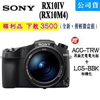 SONY RX10M4購物比價-FindPrice 價格網