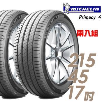【Michelin 米其林】PRIMACY 4 高性能輪胎_送專業安裝 兩入組_215/45/17(PRI4)