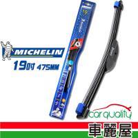 【Michelin 米其林】新式軟骨通用型雨刷19吋(CH-606/19)