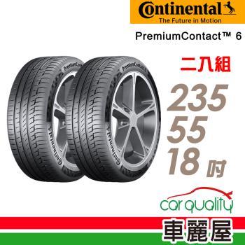 【Continental 馬牌】PremiumContact 6 舒適操控輪胎 兩入組 235/55/18(PC6)