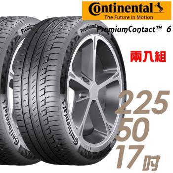 【Continental 馬牌】PremiumContact 6 舒適操控輪胎 兩入組 225/50/17(PC6)