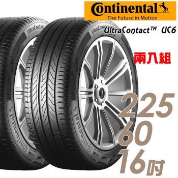 【Continental 馬牌】UltraContact UC6 舒適操控輪胎_送專業安裝 兩入組_225/60/16(UC6)